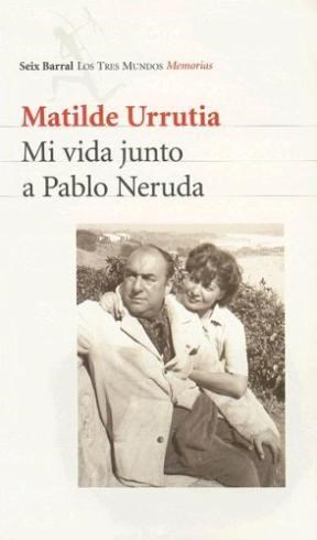 Neruda1
